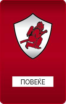 protivpozarna_hidrantska_hover