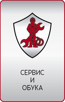 servis_obuka